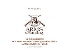 МОСКОВСКАЯ МЕЖДУНАРОДНАЯ ВЫСТАВКА «ARMS & HUNTING 2018»,...