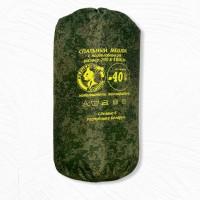Спальный мешок Tactica (-40) РБ 240*180