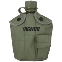 Армейская фляга (фляжка) пластиковая 1 литр,  в камуфлирован...
