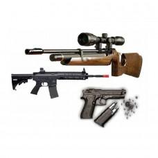 Спортивное оружие (236)