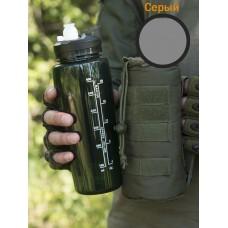 Тактическая фляга GONGTEX с чехлом и креплением на систему Молле цвет Серый