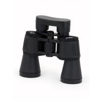 Бинокль Yagnob 12x50, цвет черный