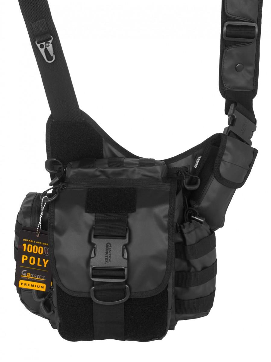 москва купить тактическую оружейную сумку на плечо