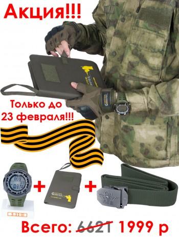 Акционный набор Тактические часы + Армейский блокнот + Тактический ремень, арт 006NB, цвет Олива