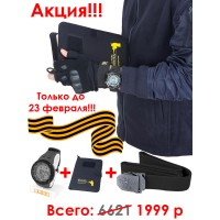 Акционный набор Тактические часы + Армейский блокнот + Такти...