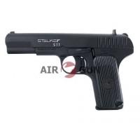 Пневматический пистолет Stalker STT (аналог TT) металл, черн...