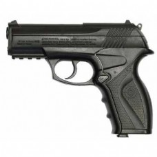 Пневматический пистолет Borner C11 4,5 мм