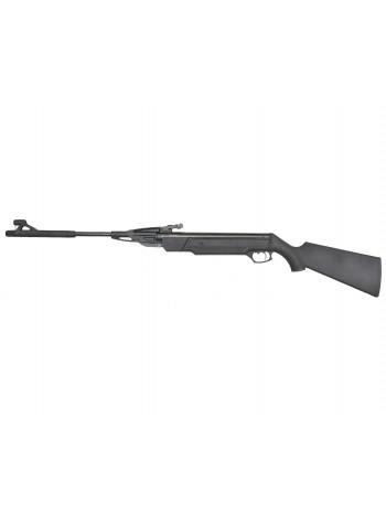 Пневматическая винтовка МР-512-28 4,5 мм (пластиковая ложа с пазом под оптику)