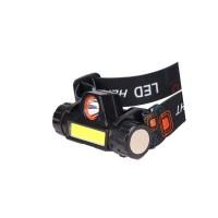 Мощный налобный светодиодный аккумуляторный фонарь HL-101 (2...