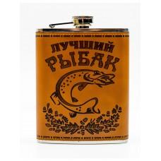 Нержавеющая фляжка для алкоголя и др.,