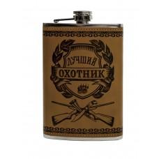Нержавеющая фляжка для алкоголя и др, подарочная,