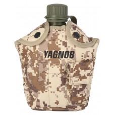 Армейская фляга (фляжка) пластиковая 1 литр,  в камуфлированном чехле с алюминиевым котелком, цвет Цифровой пустынный (Digital desert)