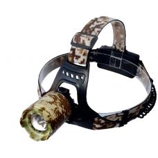 Налобный фонарь P-002-2-H