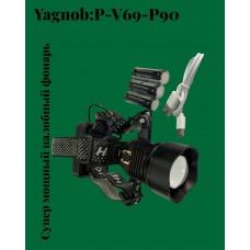 Налобный фонарь P-V69-P90