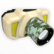 Налобный фонарь P-5709