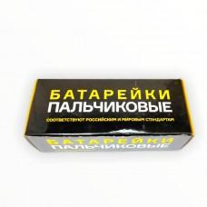 Солевая батарейка CP, 1.5V, AA, R6, 1.5V, арт. R6F-4S (уп. 60 шт)