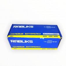 Солевая батарейка Rabliks 1.5V, R03, AAA Size, без ртути и кадмия (уп. 60 шт)