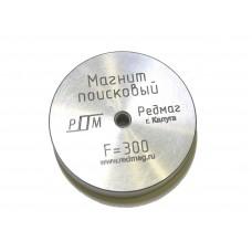 Магнит поисковый F=300 кг