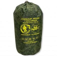 Спальный мешокTactica(-20) РБ 220*150